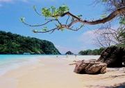 หมู่เกาะทะเลตรัง